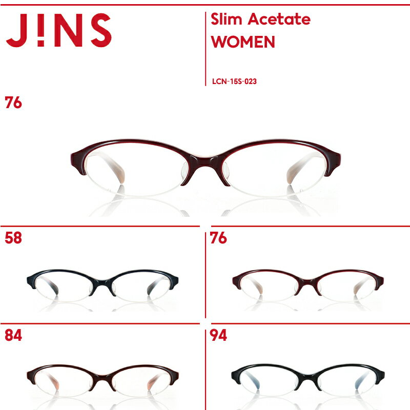 【OUTLET】【Slim Acetate】スリムアセテート-JINS(ジンズ)