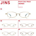【Point Color Metal】ポイントカラーメタル-JINS(ジンズ)