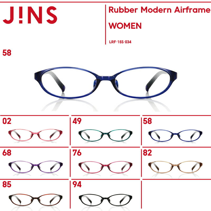 【OUTLET】【Rubber Modern Airframe】ラバーモダン エアフレーム-JINS(ジンズ)