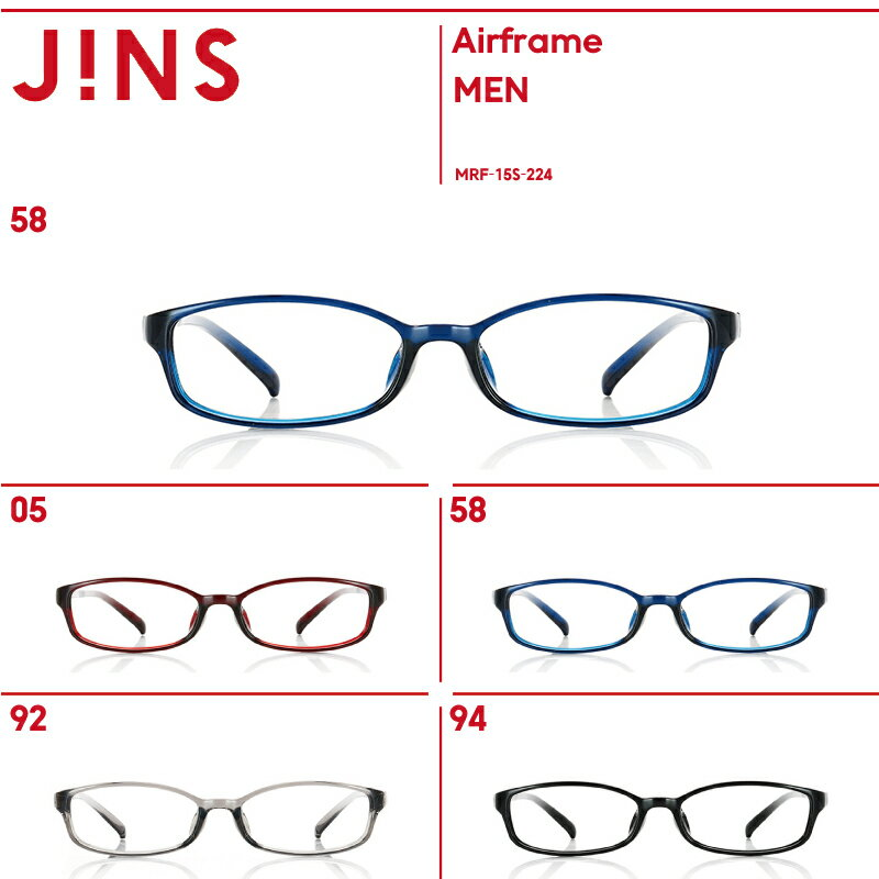 【Airframe】エアフレーム-JINS(ジンズ)