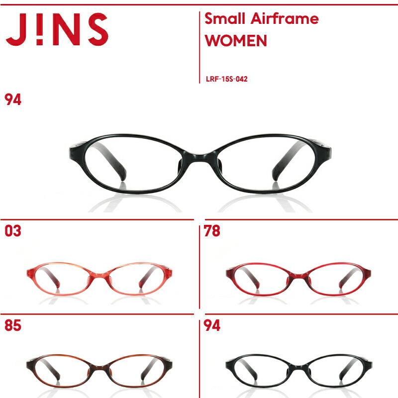 【OUTLET】【Small Airframe】スモール エアフレーム-JINS ( ジンズ メガネ めがね 眼鏡 )