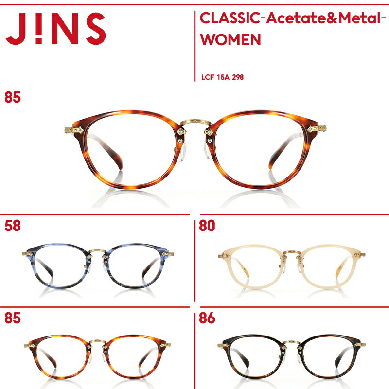 【OUTLET】【JINS CLASSIC -Acetate&Metal-】アセテート&メタル-JINS ( ジンズ )