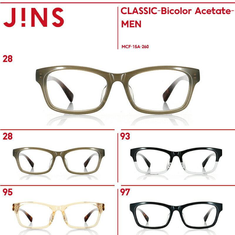 【OUTLET】【JINS CLASSIC -Bicolor Acetate-】バイカラーアセテート-JINS ( ジンズ )