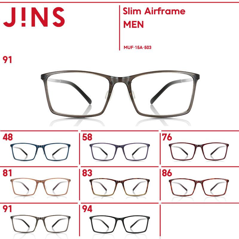 【OUTLET】【Slim Airframe】スリム エアフレーム-JINS ( ジンズ )