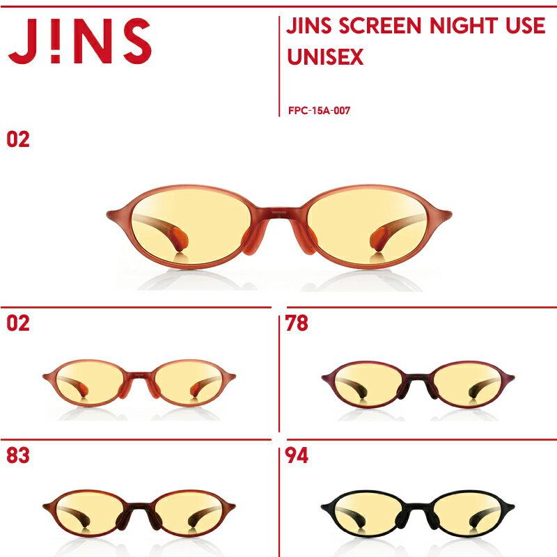 【JINS SCREEN NIGHT USE】ナイトユース(ショートテンプル)-JINS(ジンズ)