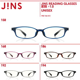 【JINS READING GLASSES 度数 +1.0】薄く折り畳めて携帯に便利なリーディンググラス(老眼鏡)-JINS(ジンズ) 送料無料 おしゃれ お洒落 ブルーライトカット PC眼鏡 スマホ パソコン 操作 父の日 母の日 敬老の日 プレゼント 女性