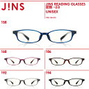 【JINS READING GLASSES 度数 +2.0】薄く折り畳めて携帯に便利なリーディンググラス(老眼鏡)-JINS(ジンズ)