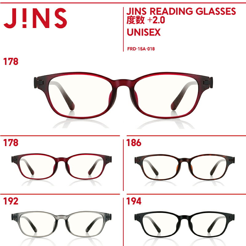 【OUTLET】【JINS READING GLASSES 度数 +2.0】薄く折り畳めて携帯に便利なリーディンググラス(老眼鏡)-JINS(ジンズ)