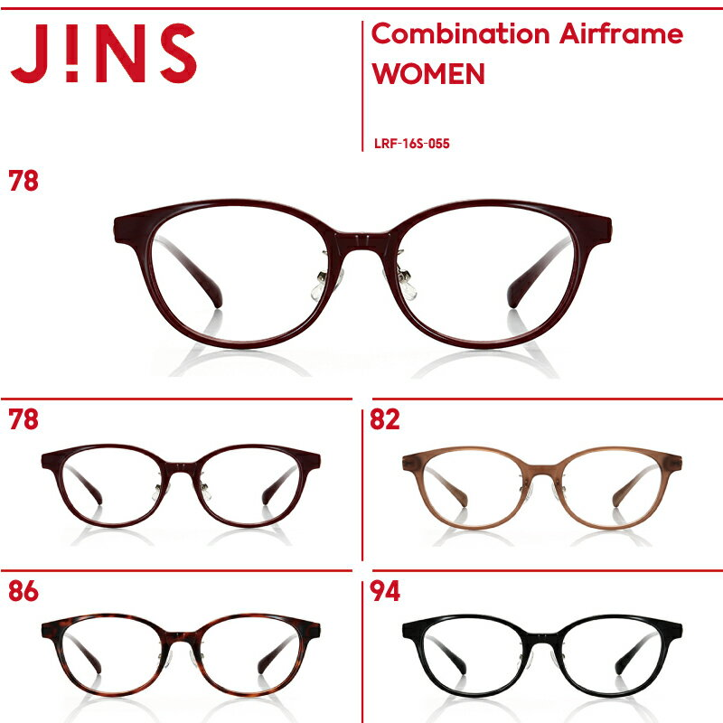 【SALE】【Combination Airframe】コンビネーション エアフレーム-JINS(ジンズ)