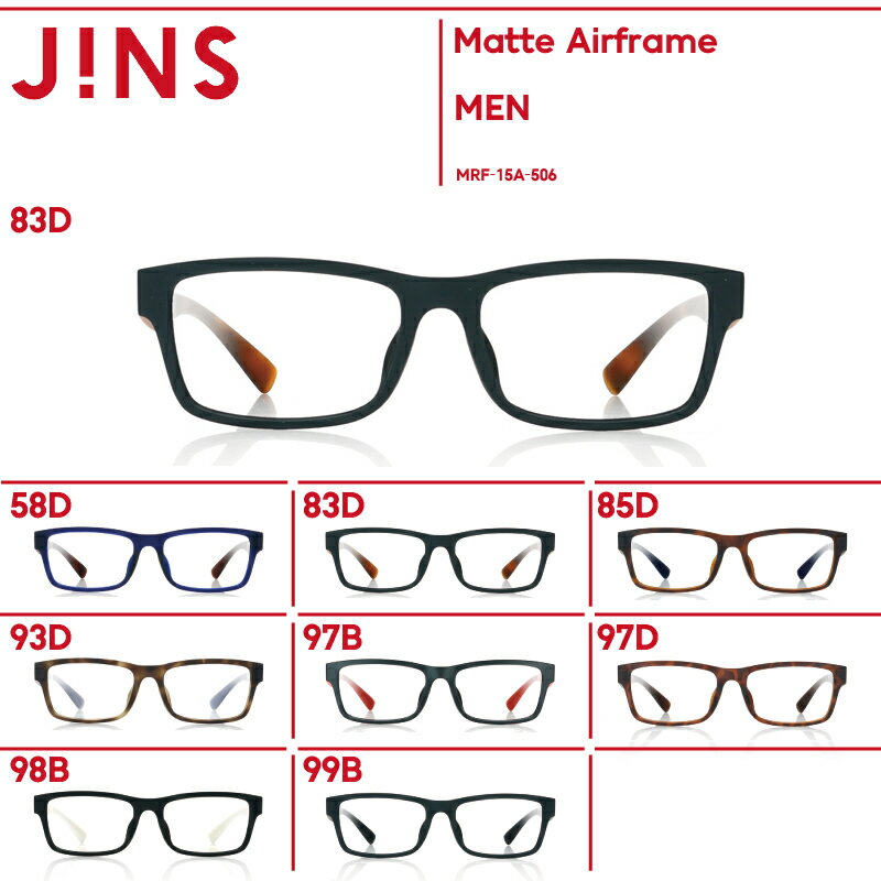 【Matte Airframe】マットエアフレーム-JINS(ジンズ)