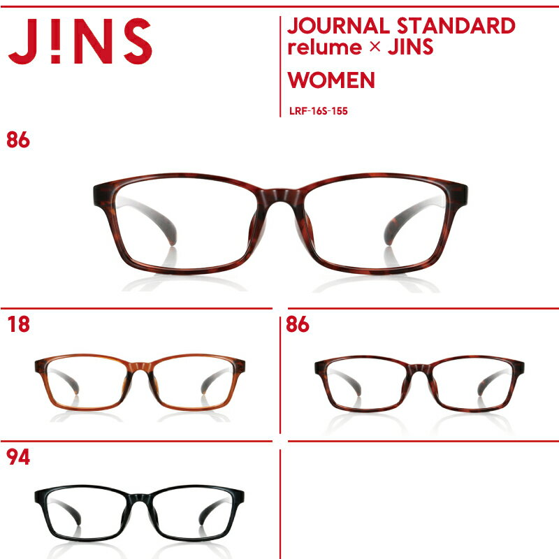 【SALE】【JOURNAL STANDARD relume × JINS】ウエリントン-JINS(ジンズ)