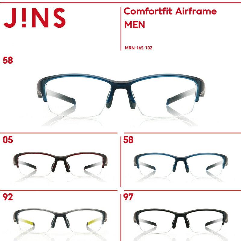 【Comfortfit Airframe】コンフォートフィット エアフレーム-JINS(ジンズ)