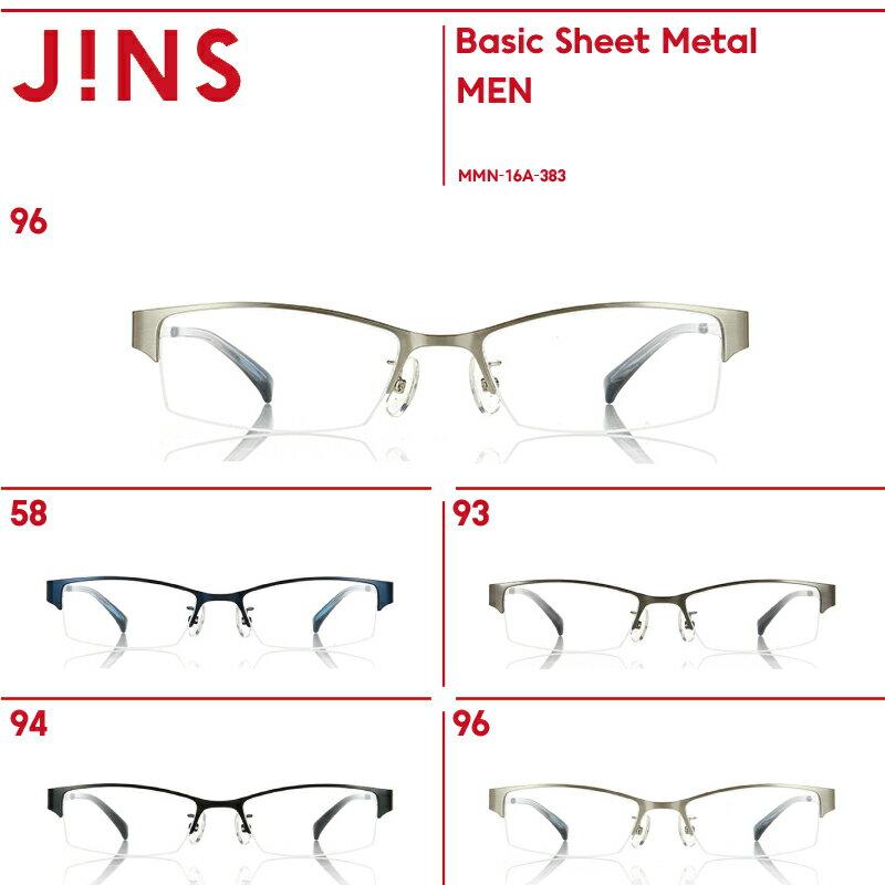 【Basic Sheet Metal】ベーシックシートメタル-JINS(ジンズ)