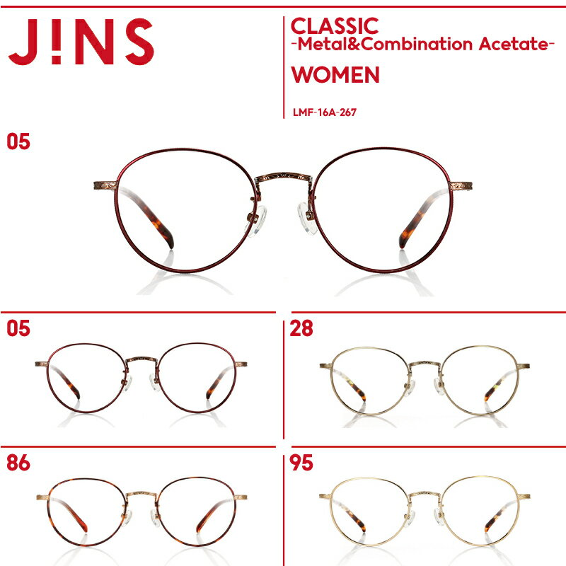 【JINS CLASSIC -Metal&Combination Acetate-】メタル&コンビネーションアセテート-JINS(ジンズ)