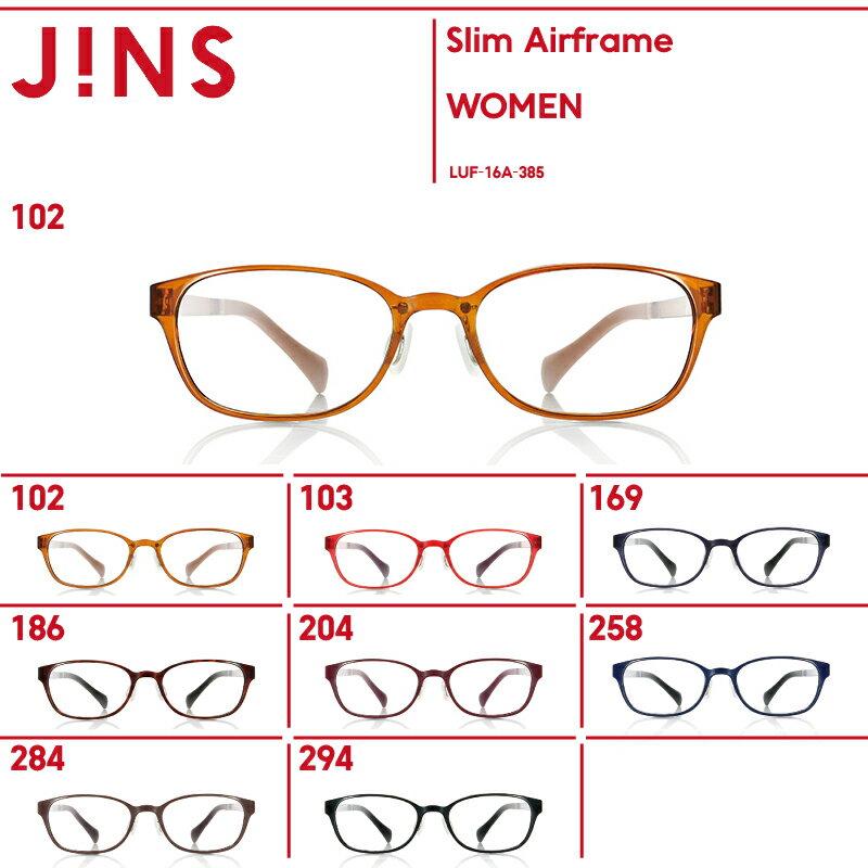 【SALE】【Slim Airframe】スリムエアフレーム-JINS(ジンズ)