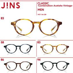 【JINSCLASSIC-CombinationAcetateVintage-】コンビネーションアセテートビンテージ-JINS(ジンズ)