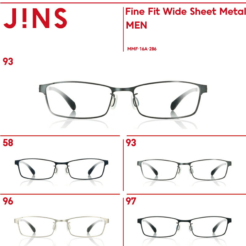 【Fine Fit Wide Sheet Metal】ファインフィット ワイドシートメタル-JINS(ジンズ)