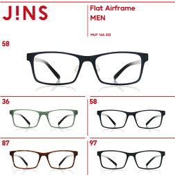 【FlatAirframe】フラットエアフレーム-JINS(ジンズ)
