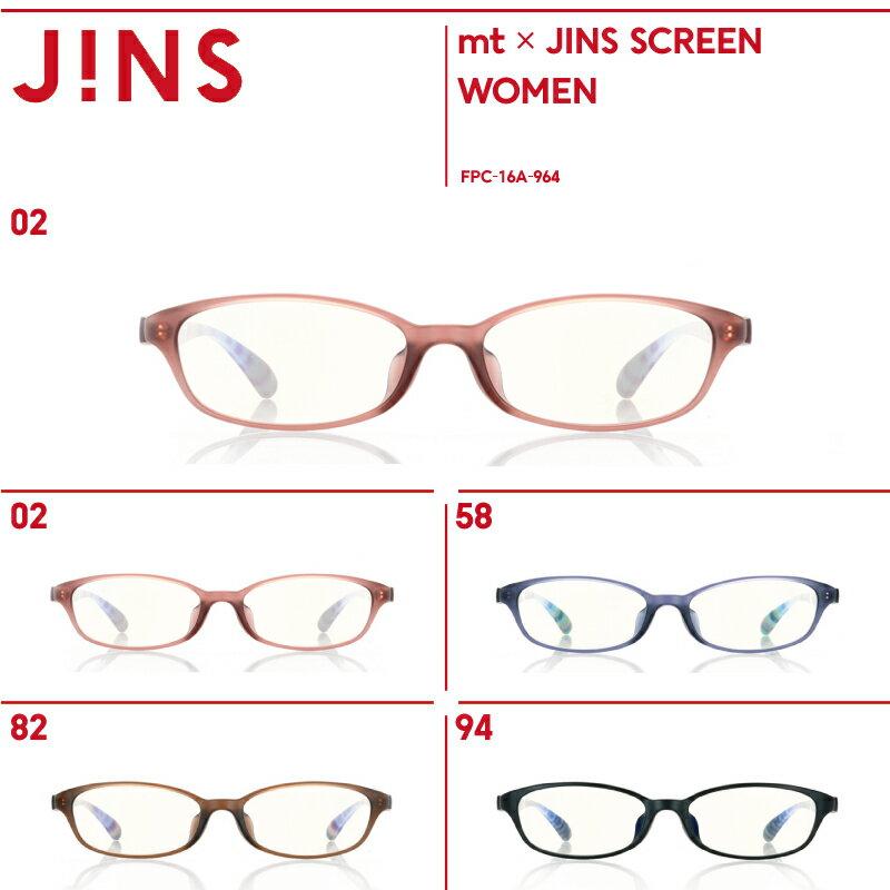 【OUTLET】【mt × JINS SCREEN】JINSオリジナル mtコラボスクリーン(マスキングテープ付) -JINS(ジンズ)