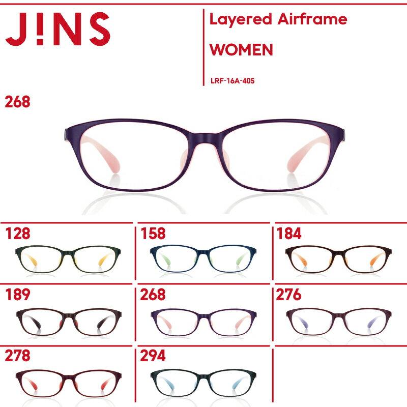 【Layered Airframe】レイヤード エアフレーム-JINS(ジンズ)