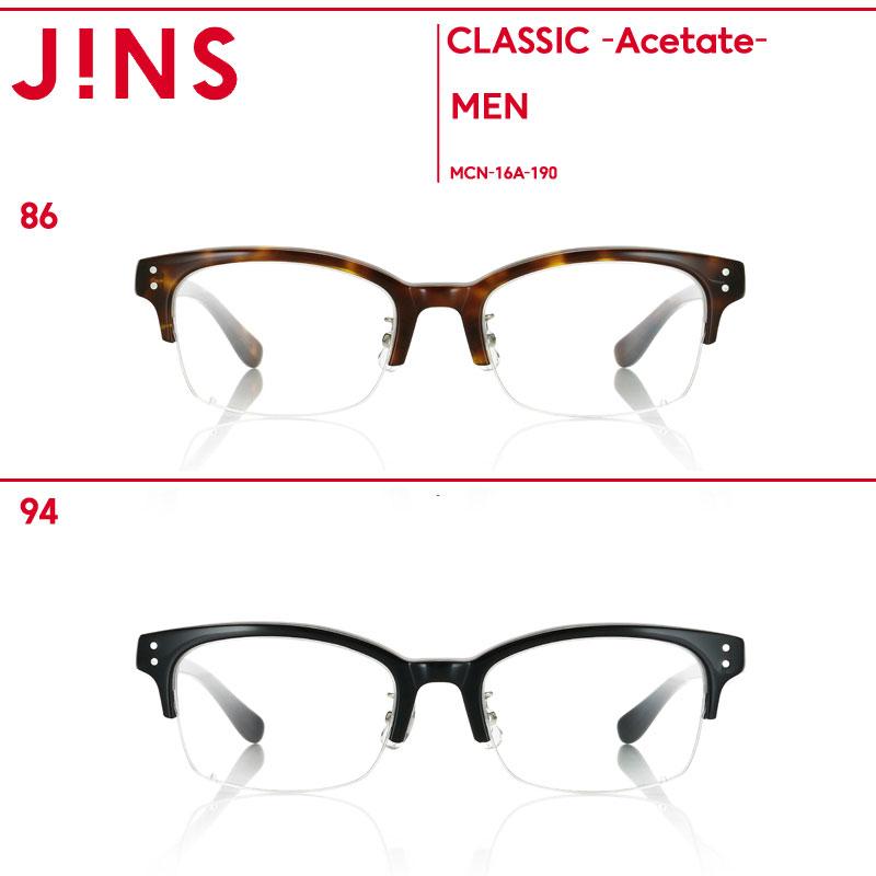 【SALE】【JINS CLASSIC -Acetate-】アセテート-JINS(ジンズ)