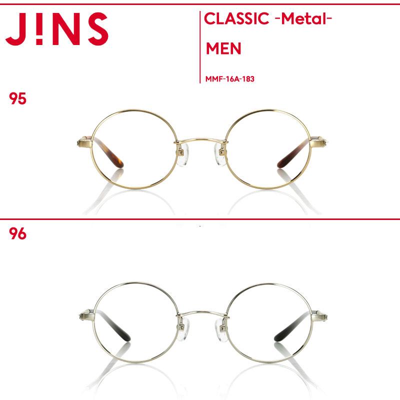 【SALE】【JINS CLASSIC -Metal-】メタル-JINS(ジンズ)