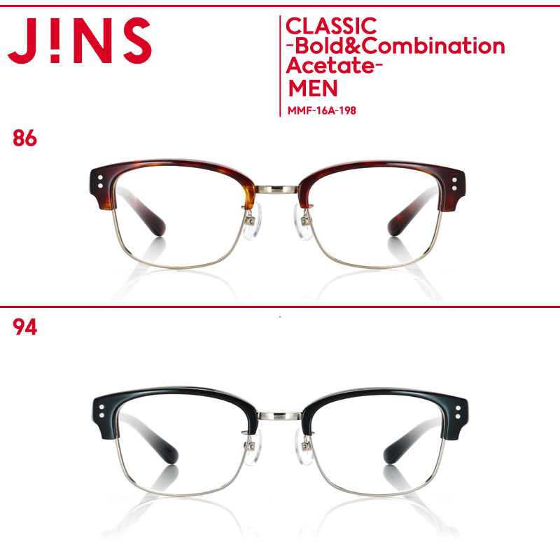 【SALE】【JINS CLASSIC -Bold & Combination Acetate-】ボールド&コンビネーションアセテート-JINS(ジンズ)
