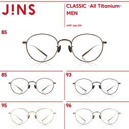 【JINSCLASSIC-AllTitanium-】オールチタン-JINS(ジンズ)