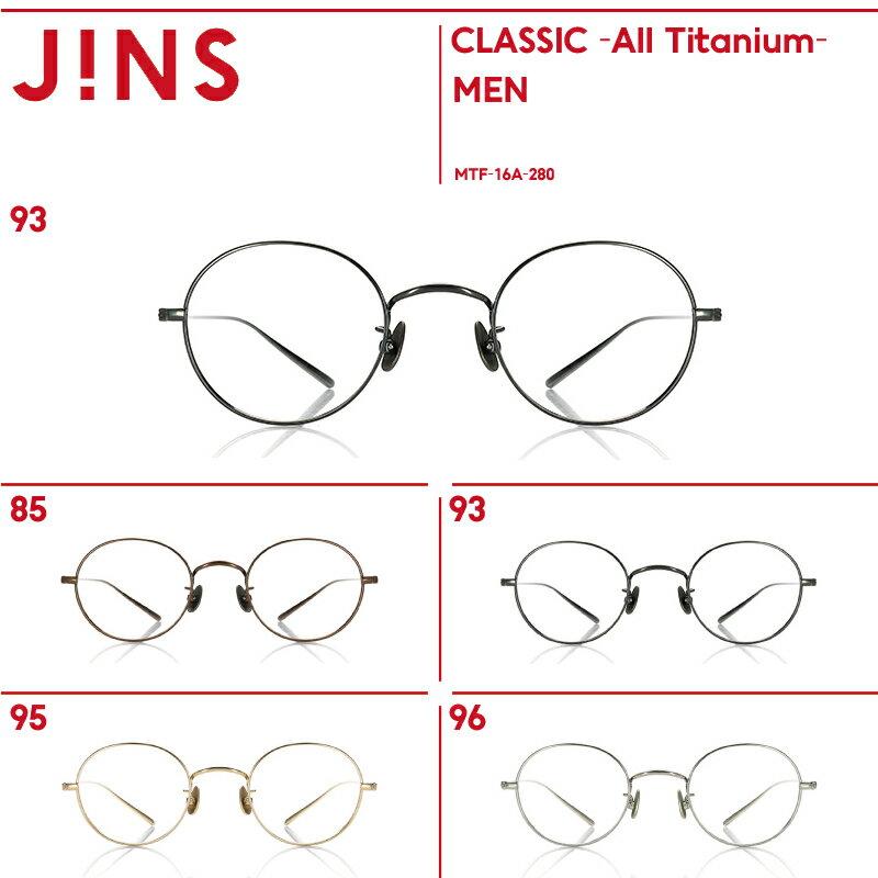 【JINS CLASSIC -All Titanium-】オールチタン-JINS(ジンズ)
