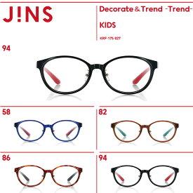 【Decorate&Trend -Trend-】デコレート&トレンド - トレンド --JINS(ジンズ)