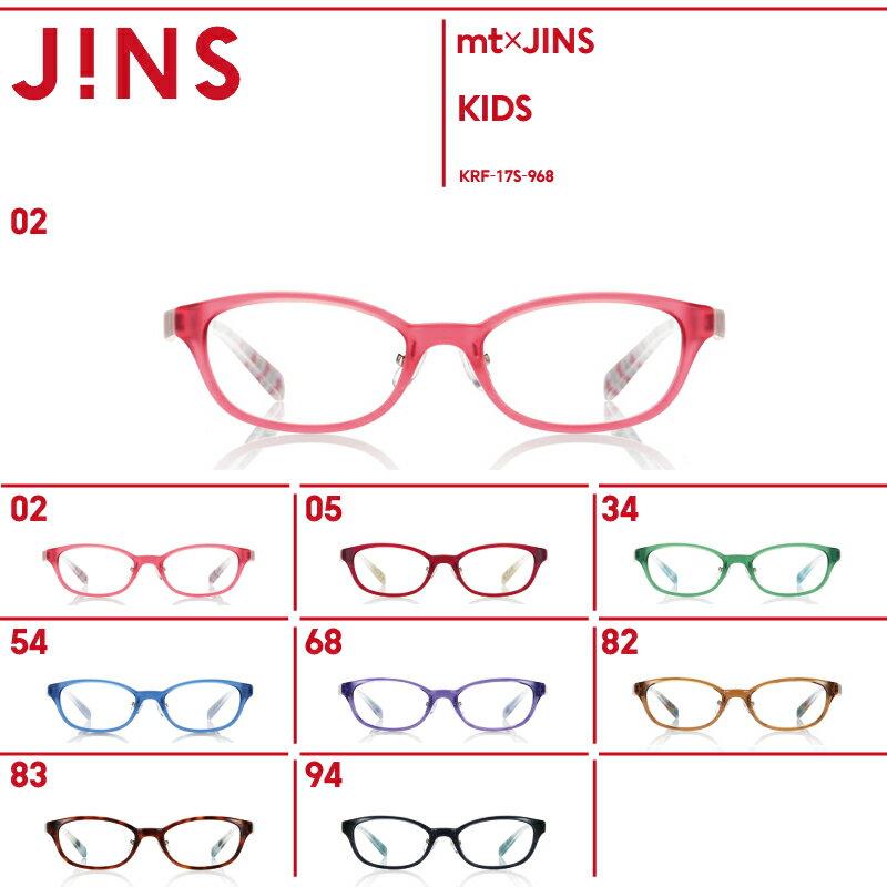 【mt×JINS】JINSオリジナル mtコラボモデル 第2弾 キッズ・ジュニア(マスキングテープ付)-JINS(ジンズ)