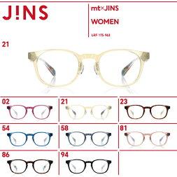 【mt×JINS】JINSオリジナルmtコラボモデル第2弾パターン(マスキングテープ付)-JINS(ジンズ)