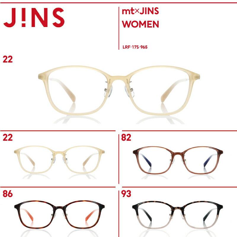 【mt×JINS】JINSオリジナル mtコラボモデル 第2弾 カラー(マスキングテープ付)-JINS(ジンズ)