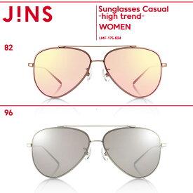 【Sunglasses Casual -high trend-】サングラス カジュアル ハイトレンド-JINS(ジンズ)