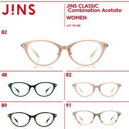 【JINSCLASSIC-CombinationAcetate-】コンビネーションアセテート-JINS(ジンズ)