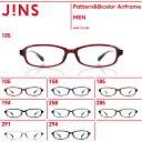 【Pattern&Bicolor Airframe】パターン&バイカラーエアフレーム-JINS(ジンズ)