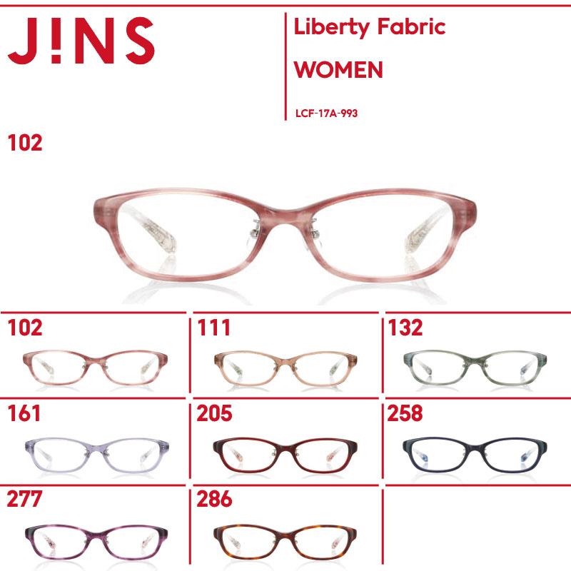 【SALE】【Liberty Fabric】リバティ×JINS コラボレーションフレーム-JINS(ジンズ)