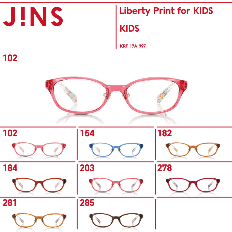 【SALE】【Liberty Print for KIDS】リバティ×JINS コラボレーションフレーム キッズ-JINS(ジンズ)
