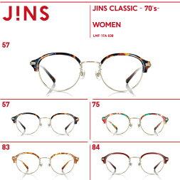 【JINSCLASSIC-70's-】クラシック70's-JINS(ジンズ)