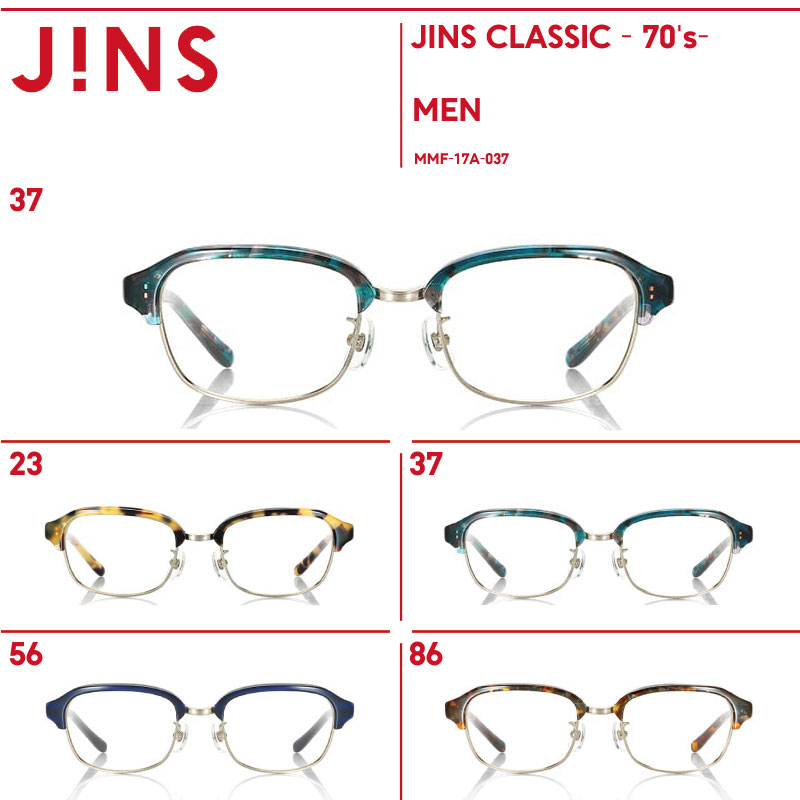 【OUTLET】【JINS CLASSIC - 70's-】クラシック 70's-JINS(ジンズ)