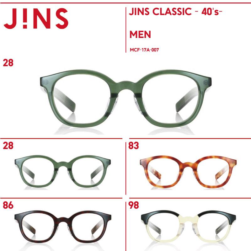 【JINS CLASSIC - 40's-】クラシック 40's-JINS(ジンズ)