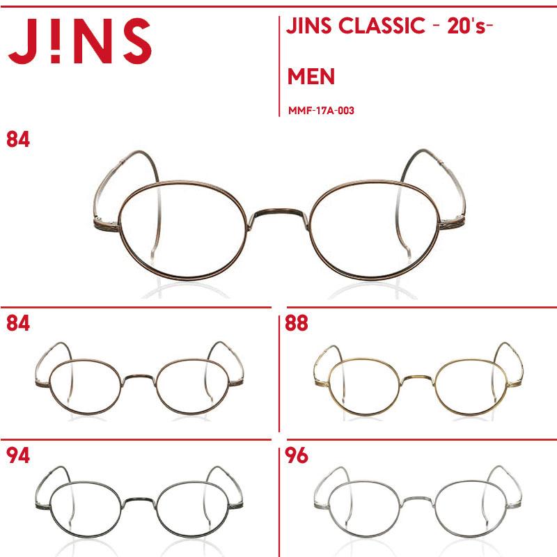 【JINS CLASSIC - 20's-】クラシック 20's-JINS(ジンズ)