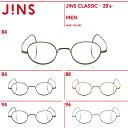 【SALE】【JINS CLASSIC - 20's-】クラシック 20's-JINS(ジンズ)