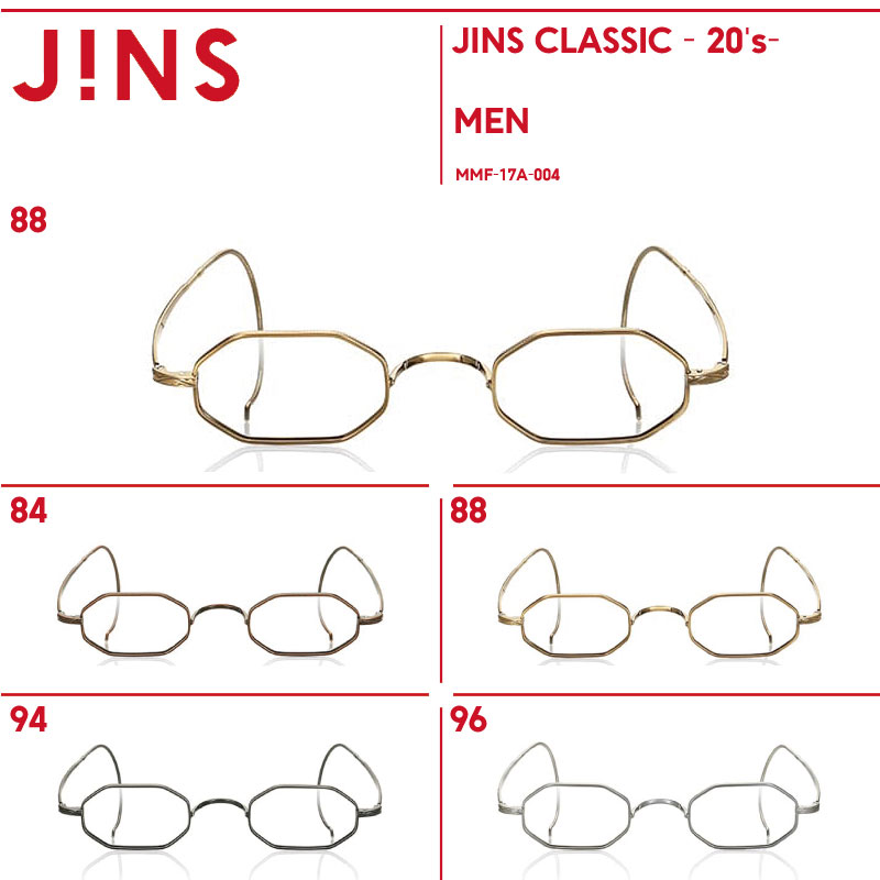 【OUTLET】【JINS CLASSIC - 20's-】クラシック 20's-JINS(ジンズ)