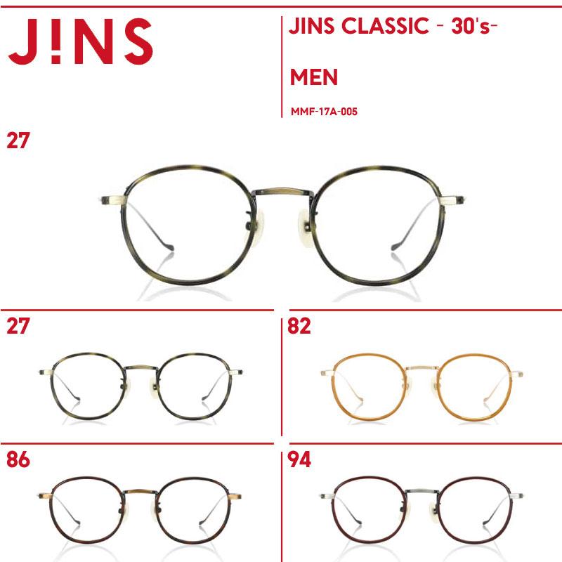 【SALE】【JINS CLASSIC - 30's-】クラシック 30's-JINS(ジンズ)