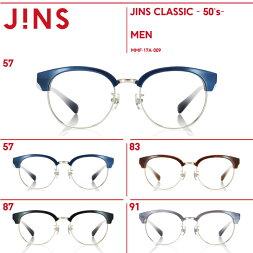 【JINSCLASSIC-50's-】クラシック50's-JINS(ジンズ)
