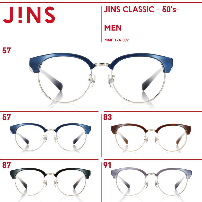 【JINS CLASSIC - 50's-】クラシック 50's-JINS(ジンズ)