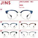 【SALE】【JINS CLASSIC - 50's-】クラシック 50's-JINS(ジンズ)