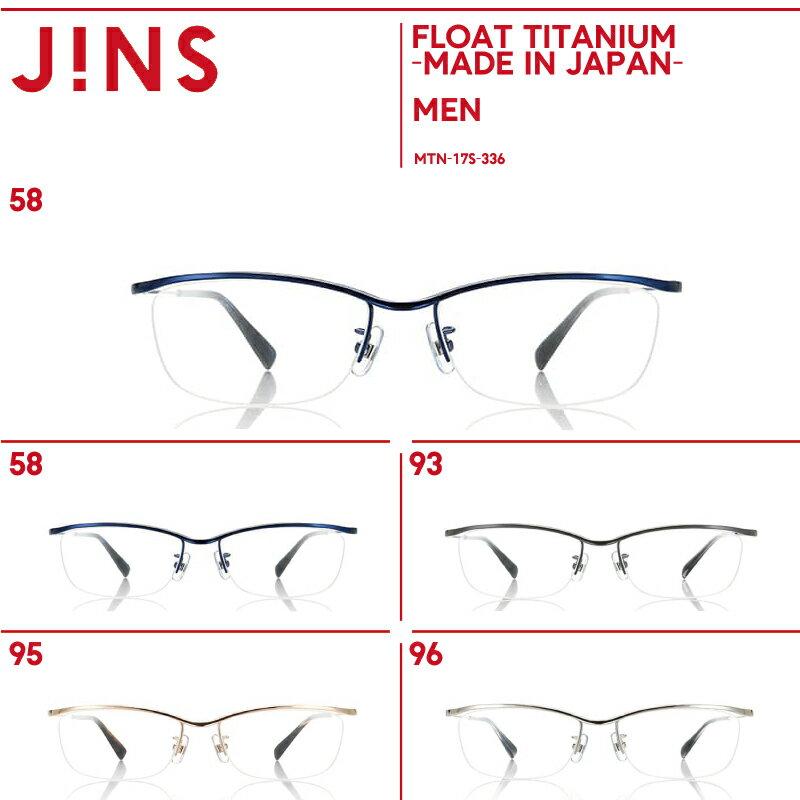 【Combination titanium】コンビチタン-JINS(ジンズ)