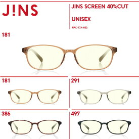 ブルーライトカット メガネ 【JINS SCREEN 40%CUT】ジンズスクリーン 40%カット-JINS(ジンズ)PCメガネ 度なし PC用 PC眼鏡 メンズ レディース ユニセックス PC パソコン スマホ 操作 伊達眼鏡 眼鏡 おしゃれ